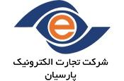 تجارت الکترونیک پارسیان-تاپ